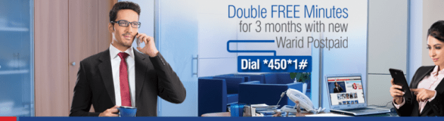 Free Double Bundle Offer