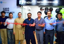 iNew Service Center