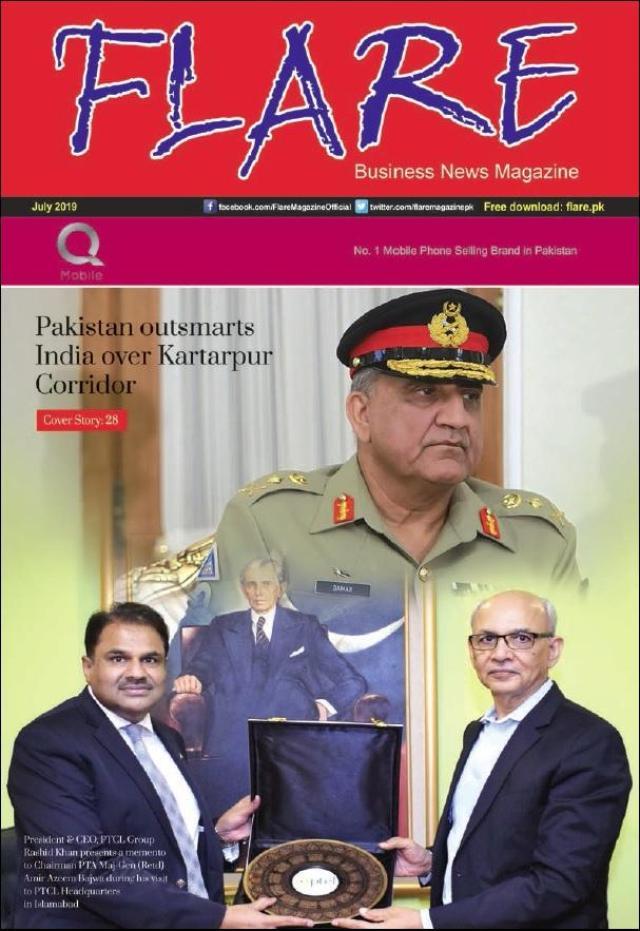 Flare Magazine July 2019 Issue
