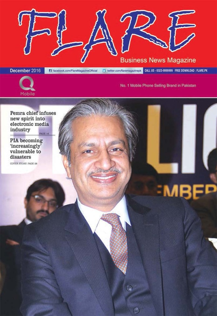Flare Magazine December 2016 Issue
