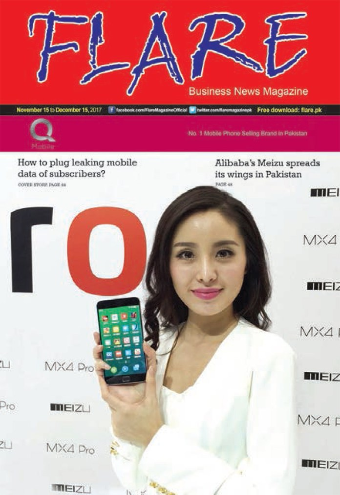 Flare Magazine December 2017