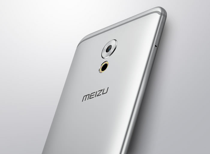Meizu-PRO6-Plus