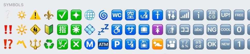 new-emoji-18