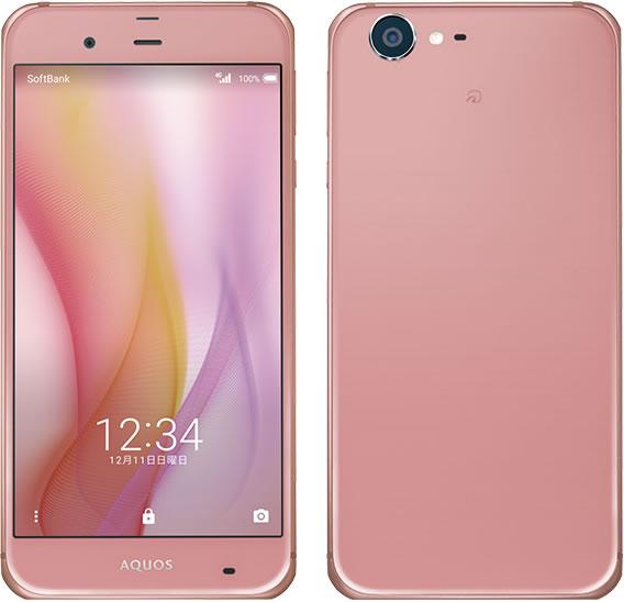 Sharp-Aquos-Xx3-pink