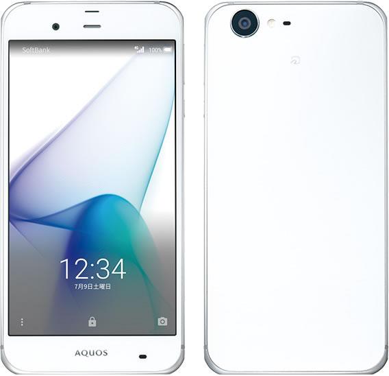 Sharp-Aquos-Xx3-white