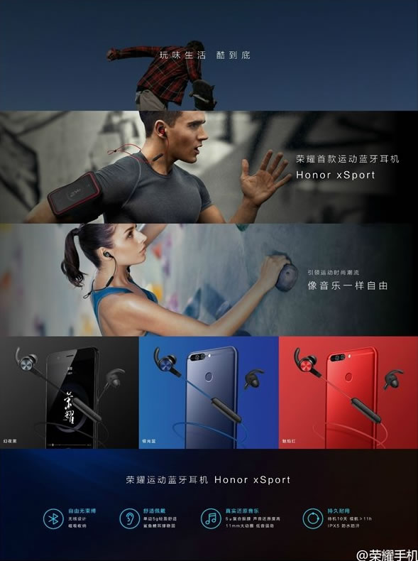honor-v9-accessories-2