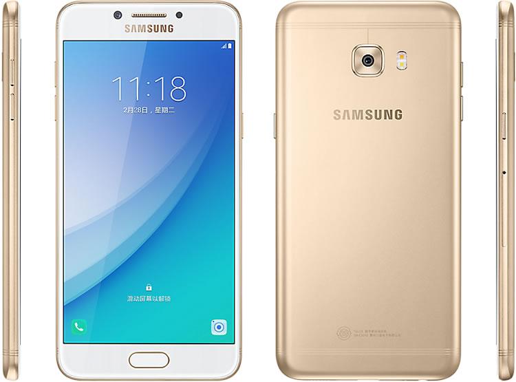 Gold-Samsung-Galaxy-C5-Pro