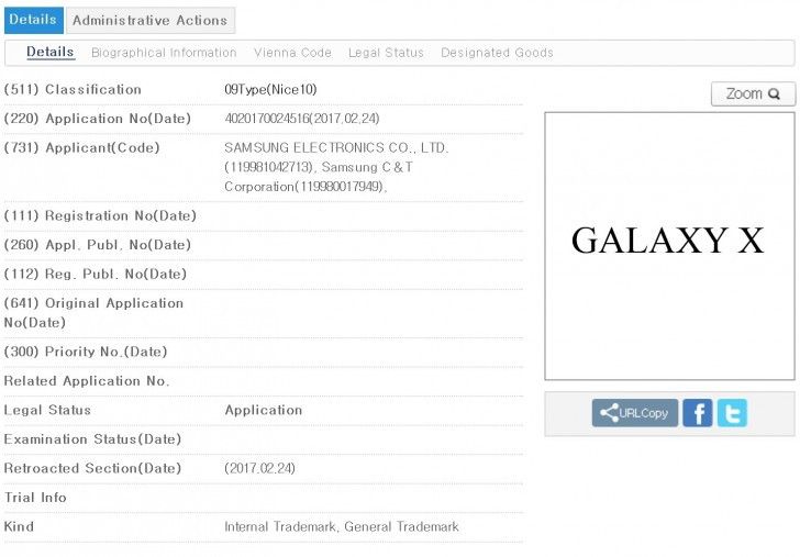 Samsung-Galaxy-X-trademarked