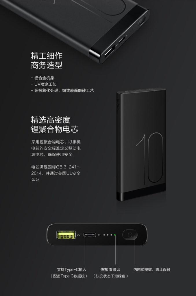 honor-powerbank-10-678x1024