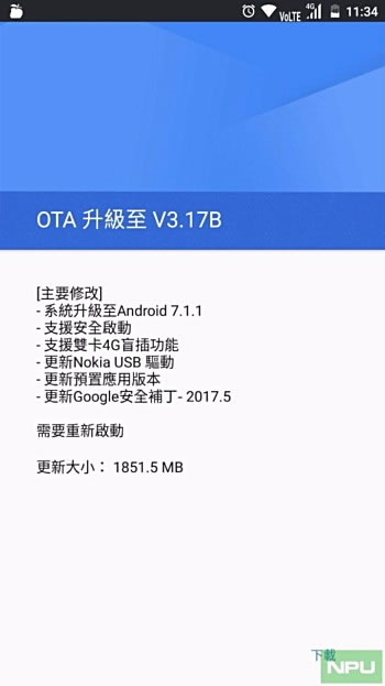 nokia-6-android-711-update