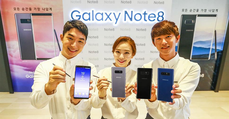 pre-order-galaxy-note-8
