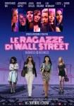 LE RAGAZZE DI WALL STREET – Dorian Award a Jennifer Lopez per attrice non protagonista dell'anno