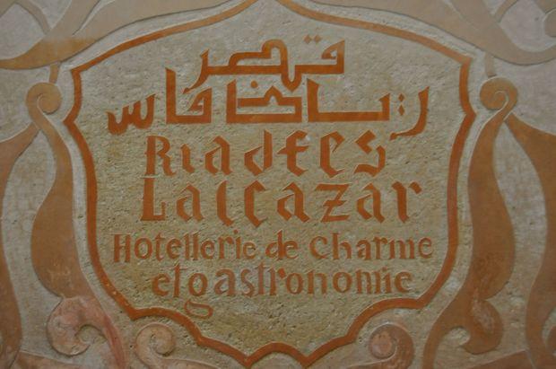 Riad Fes 1