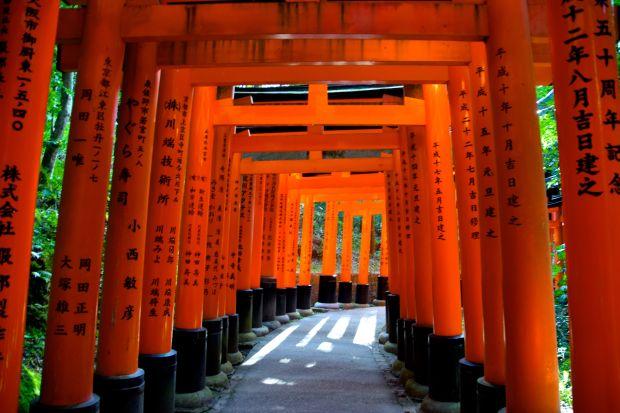 Kyoto_77