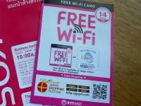 14 days free wifi