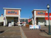 Chitose Outlet Mall Rera