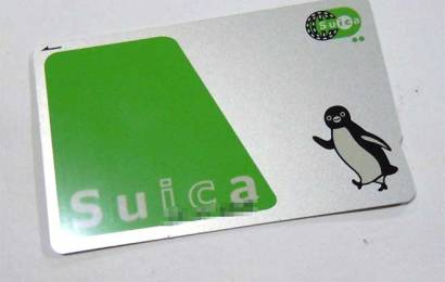 Which IC Cards is the Best for Transport in Sapporo City?