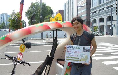 Eco and Fun: VELOTAXI Sapporo