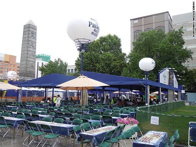 Suntory Beer Garden