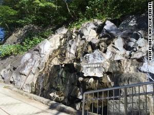 jozankei-gensen-park2