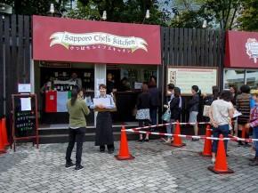 Sapporo Chef's Kitchen