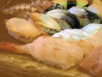 hokkigai-sushi