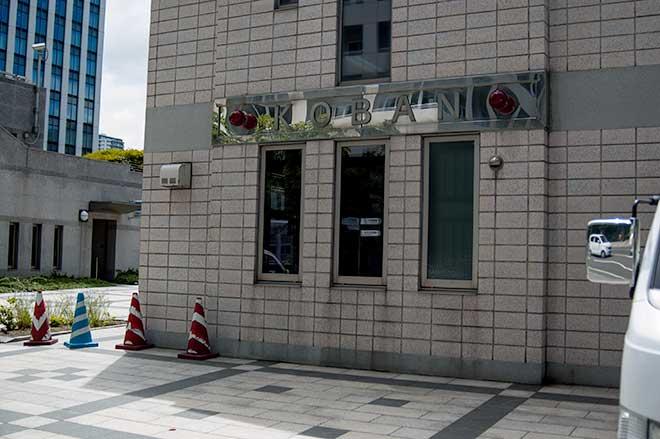 Koban at Sapporo Station