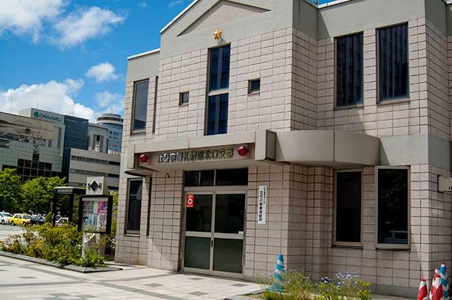 KOBAN, a small neighborhood police station