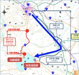 roadblock-shikotsuko