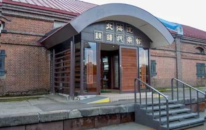 Hokkaido Railway Technical Museum