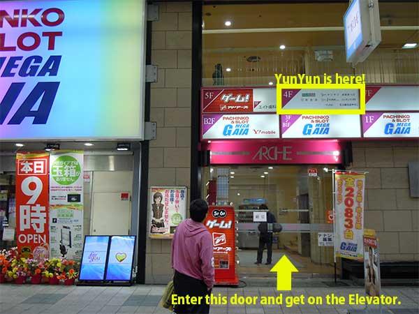 yunyun-enter