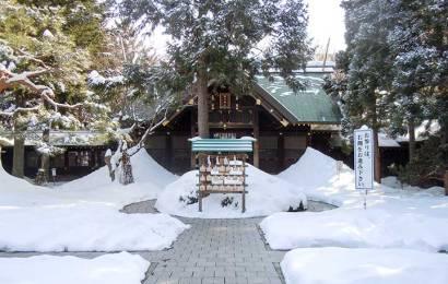 Kotoni Jinjya/Shrine