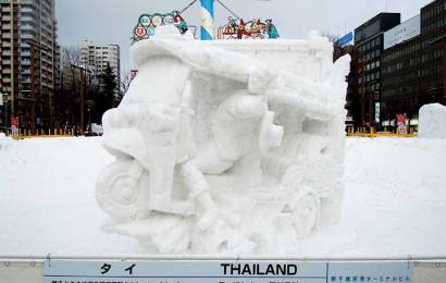 Thailand Team Got The First Prize in The 42nd International Snow Sculpture Contest 2015