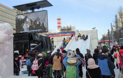 Feb 6: Event Schedule of Sapporo Snow Festival 2015