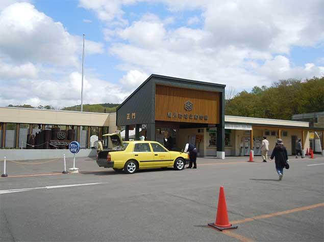 asahiyamazoo-entrance1