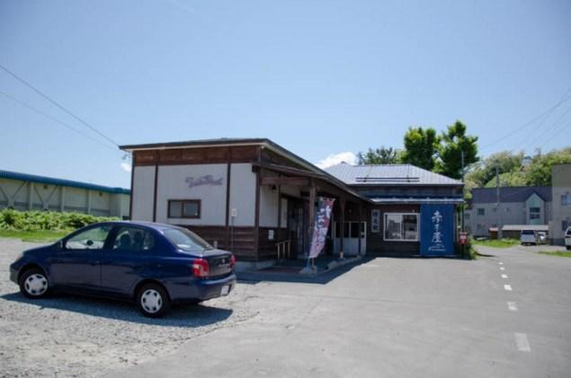 Mashike station