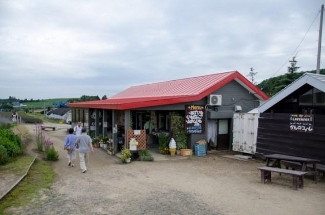 kanno-farm2015-10