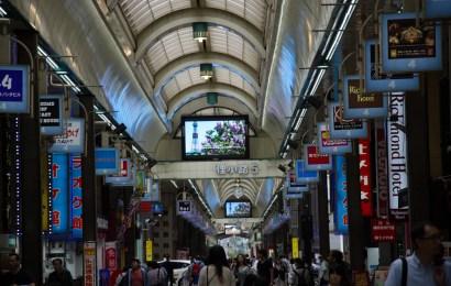 Tanukikoji Shopping Arcade innovating new screens and shops 2015