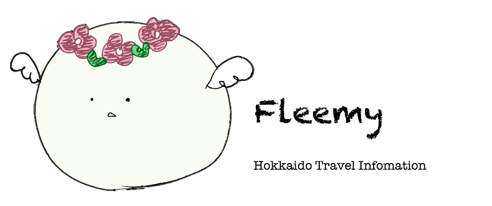 Fleemy | Sights and Travel Information of Hokkaido