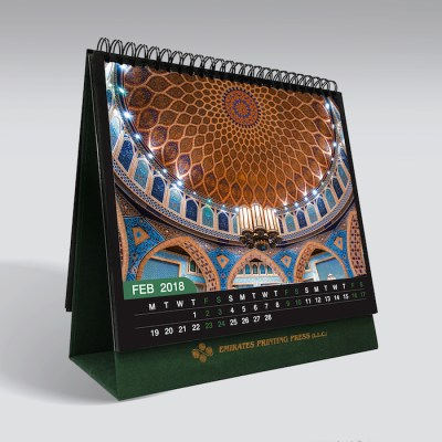 Emirates Printing Press 2018 Promotional Calendar printed by Emirates Printing Press LLC