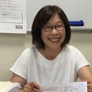 Kazumi Fujii