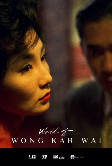 World of Wong Kar-wai