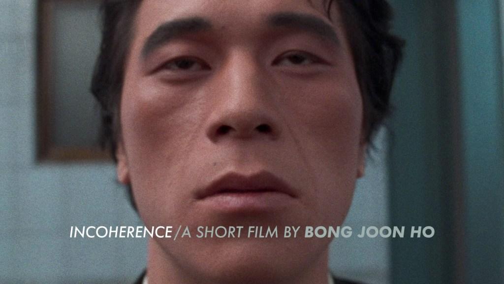 Criterion June Bong