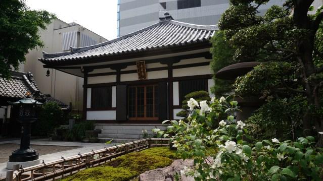 Der Eisho-Ji. Grundungstempel des Judo.