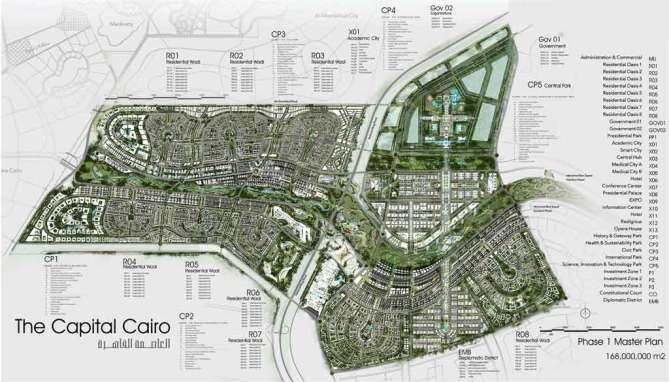 خريطة العاصمة الجديدة ميد تاون العاصمة الإدارية الجديدة midtown new capital city (3)