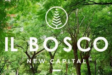 لوجو ال بوسكو العاصمة الإدارية الجديدة il bosco new capital city (4)