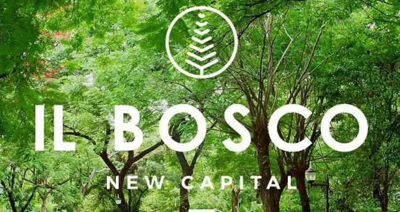 ال بوسكو العاصمة الإدارية الجديدة