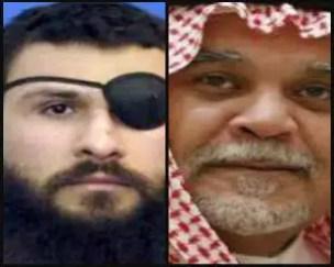 9/11 suspect aubaydah and prince bandar