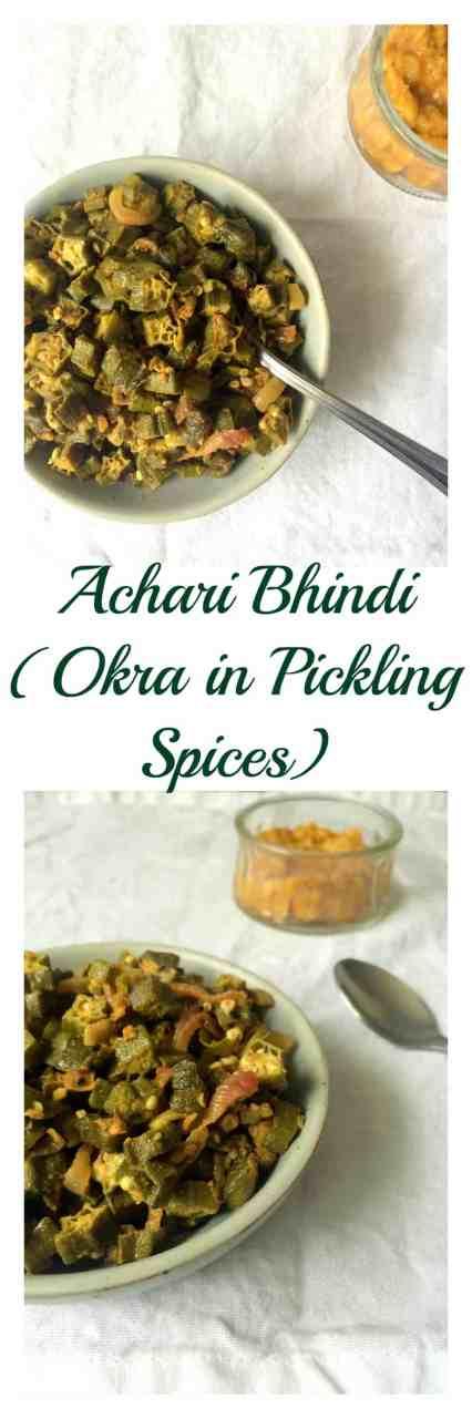 Achari_bhindi