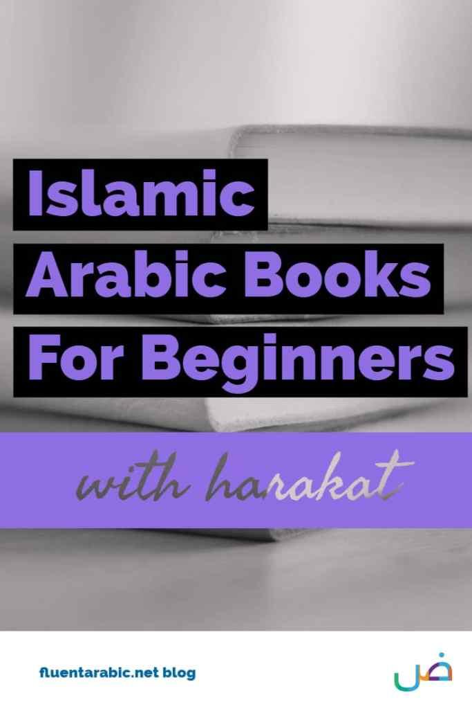 Arabic Books with tashkeel